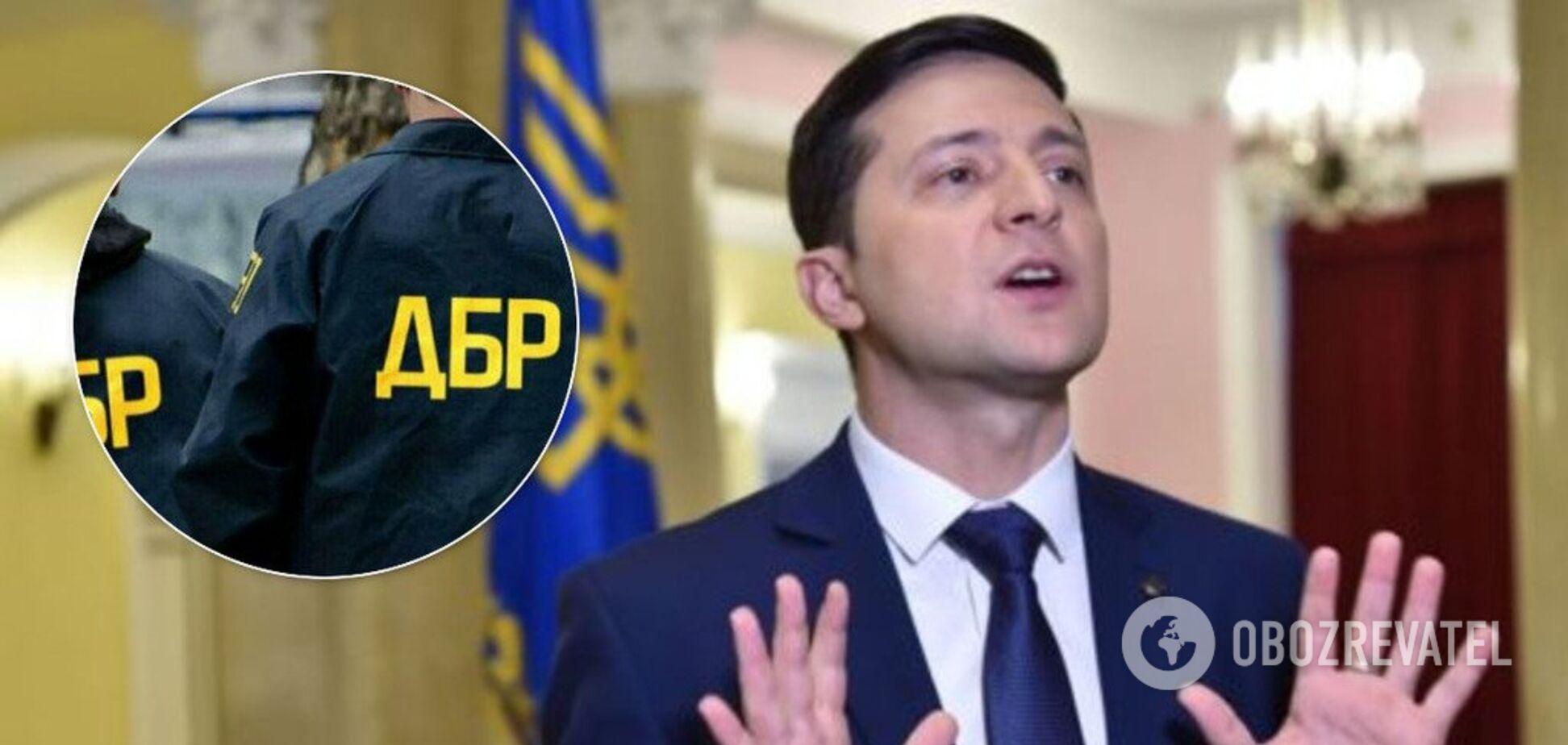 Нужно поменять руководство: Зеленский сделал громкое заявление о ГБР