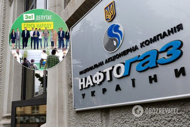 """Нафтогаз"" разделят: ""Слуга народа"" дала старт реформе"