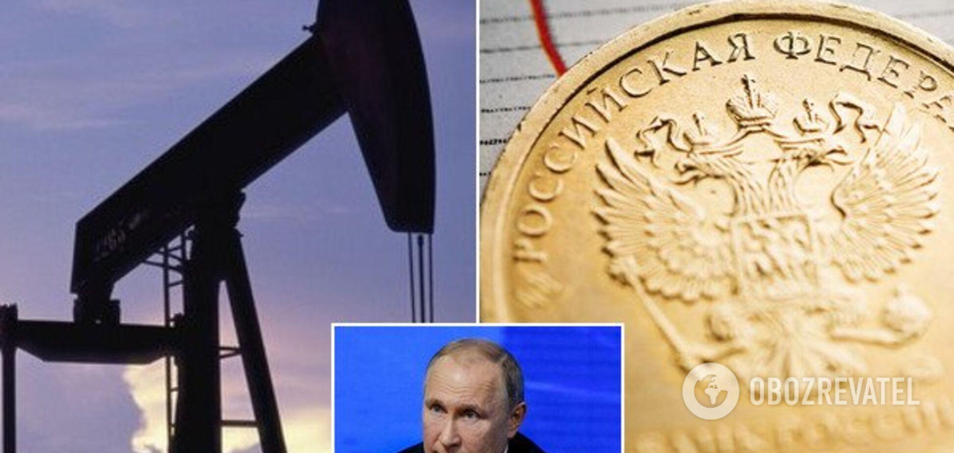 'Дуже негативний сигнал': у Росії забили на сполох через майбутню кризу з нафтою