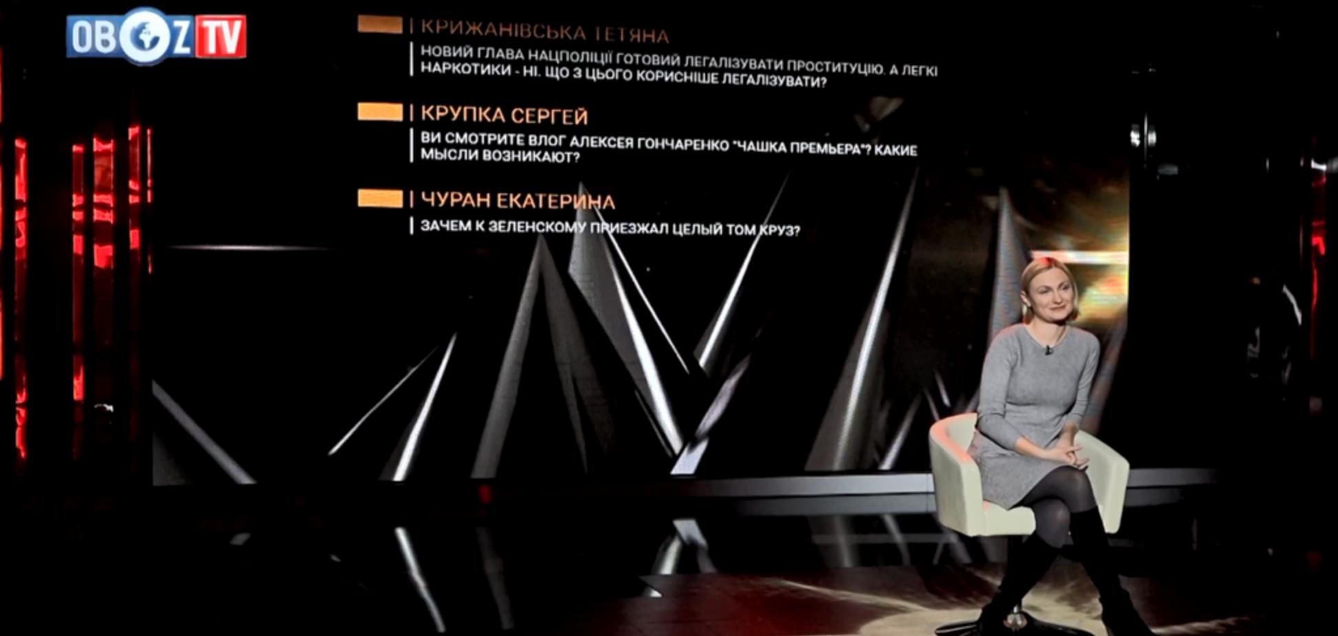 Легалізація марихуани в Україні: в Раді анонсували прорив