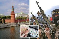 <strong>Маскировались под благотворителей</strong>: в России террористам пожертовали миллионы