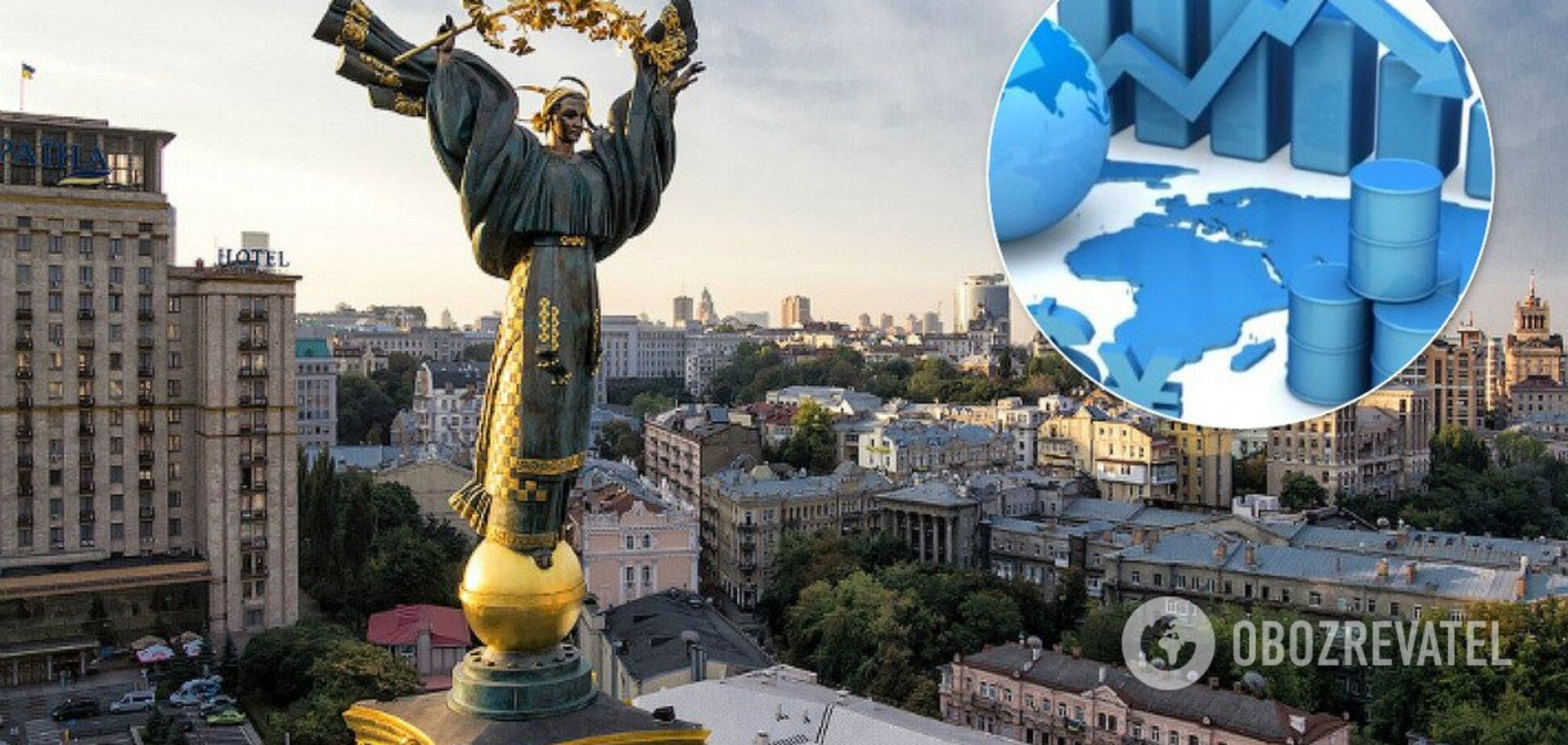 Україна впала в престижному світовому рейтингу