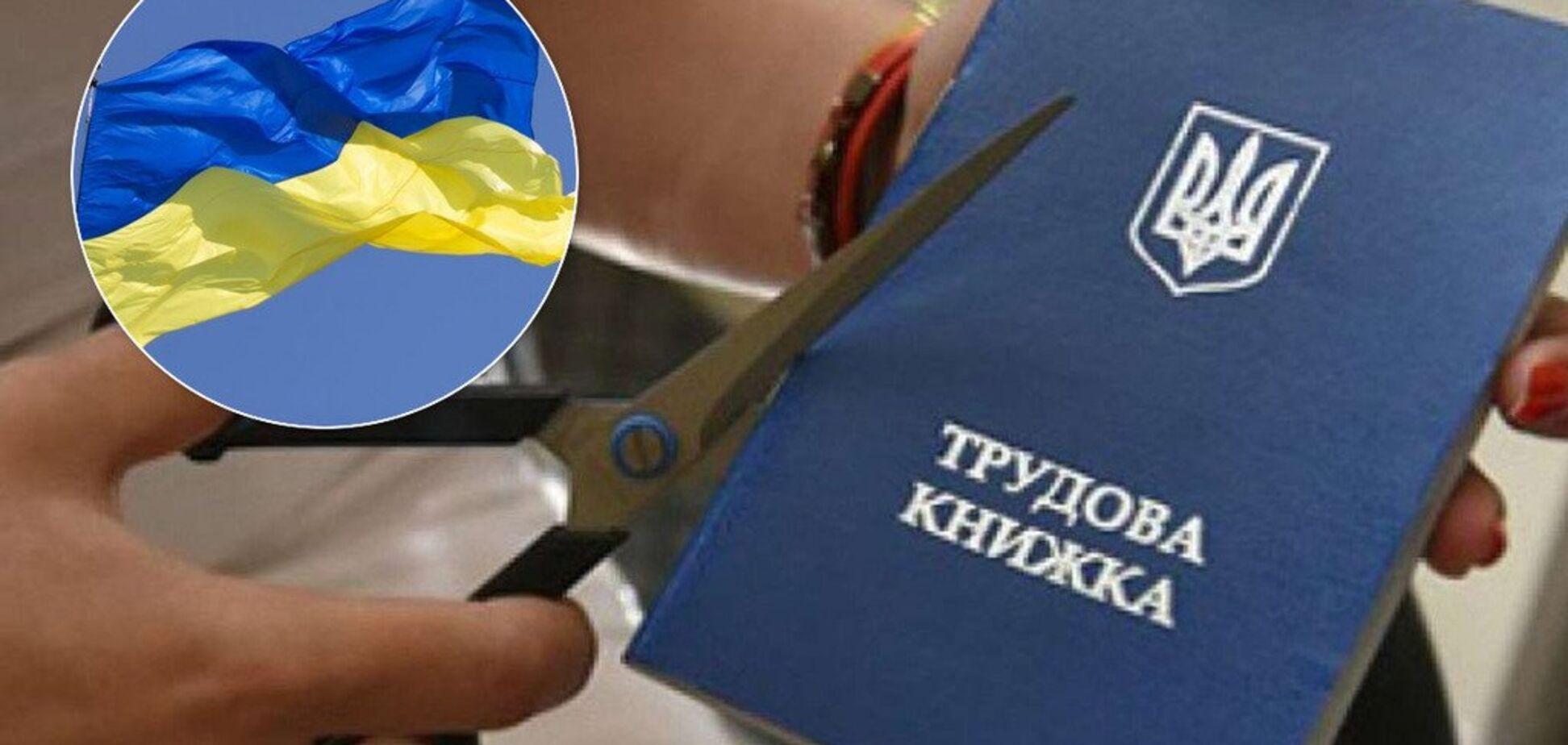 В Україні скасують трудові книжки, а зарплати рахуватимуть по-новому: що та як зміниться