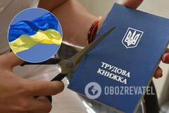 В Украине хотят разрешить увольнять без причины: детали нового КЗоТа