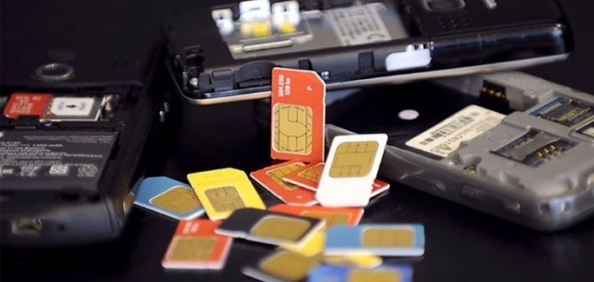 Азербайджанці можуть викупити 'Vodafone Україна'