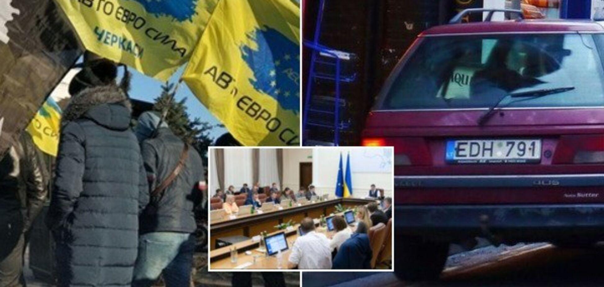 Нові правила для 'євроблях': що Кабмін підготував українцям