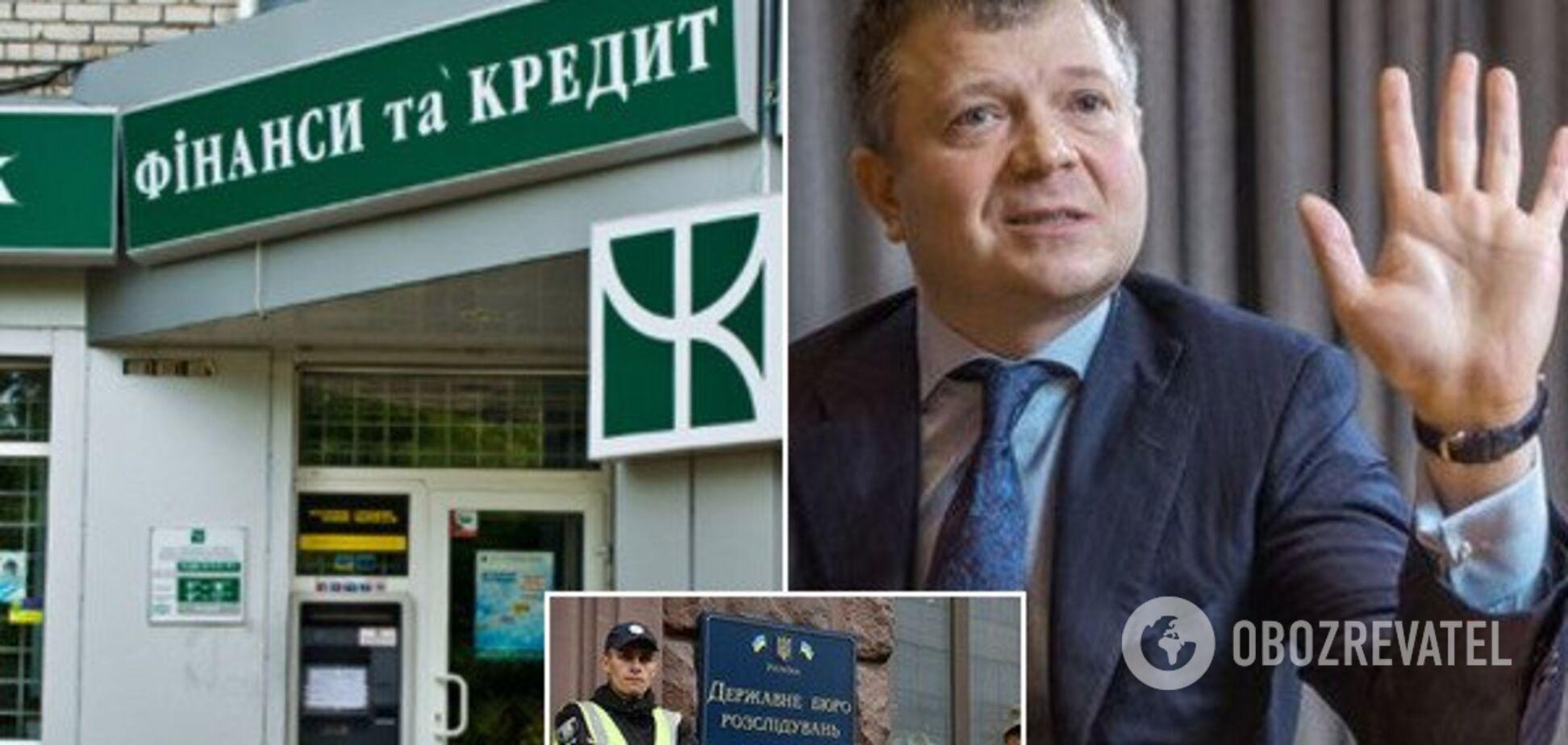 В Украине объявили в розыск экс-владельца крупного банка