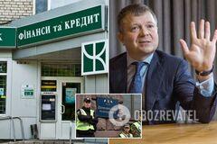 В Україні оголосили у розшук ексвласника великого банку