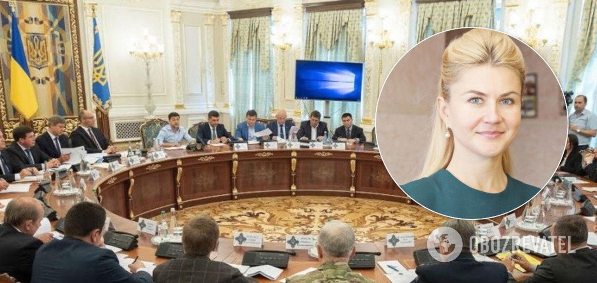 Светличная претендует на должность в СНБО: опубликована декларация