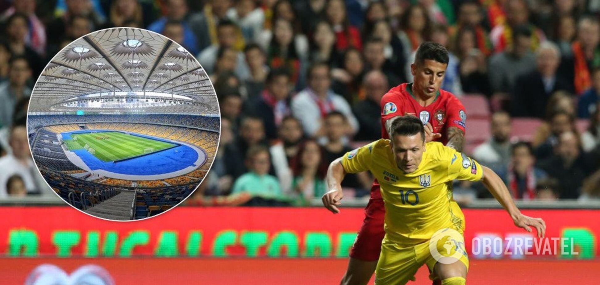 Україна – Португалія: продаж квитків на матч відбору Євро-2020 викликав серйозні розбірки