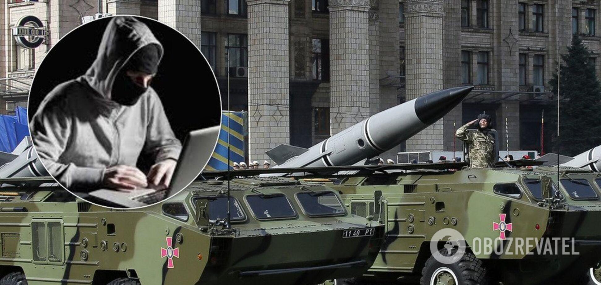 'Вивчать оборону': генерал назвав найближчі плани ГРУ щодо України