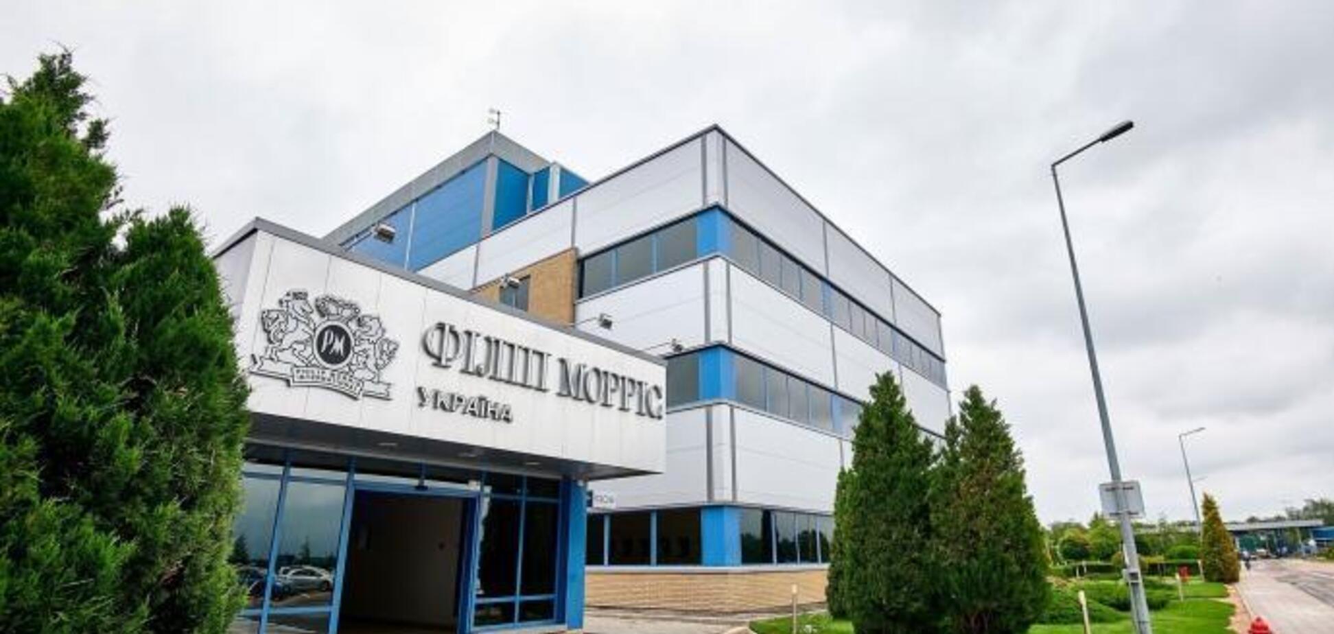 Харьков останется без работы: табачную фабрику Philip Morris закроют