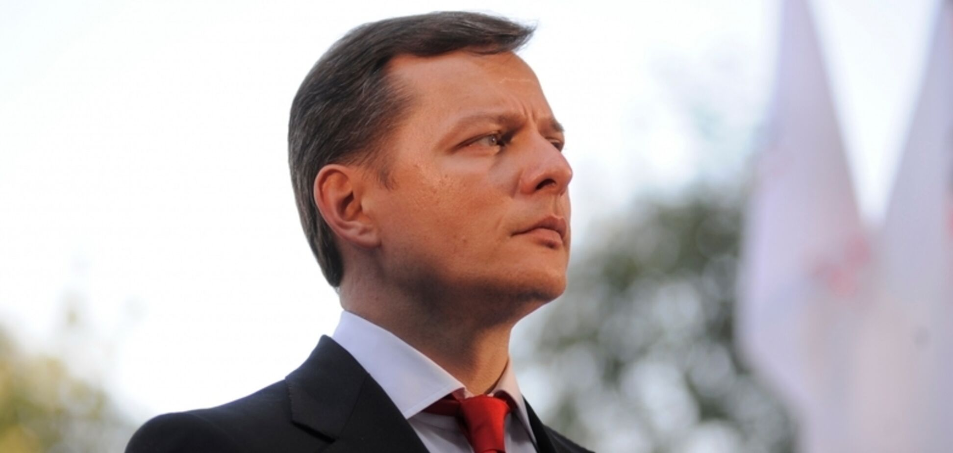 'Формула Геруса' приведет к отмене санкций против России — Ляшко