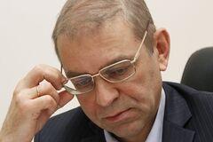 Арешт Пашинського: у ДБР розповіли, як ГПУ покривала екснардепа