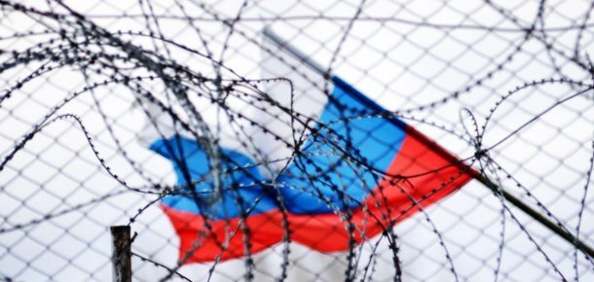 Санкции против России. Источник: 24 канал
