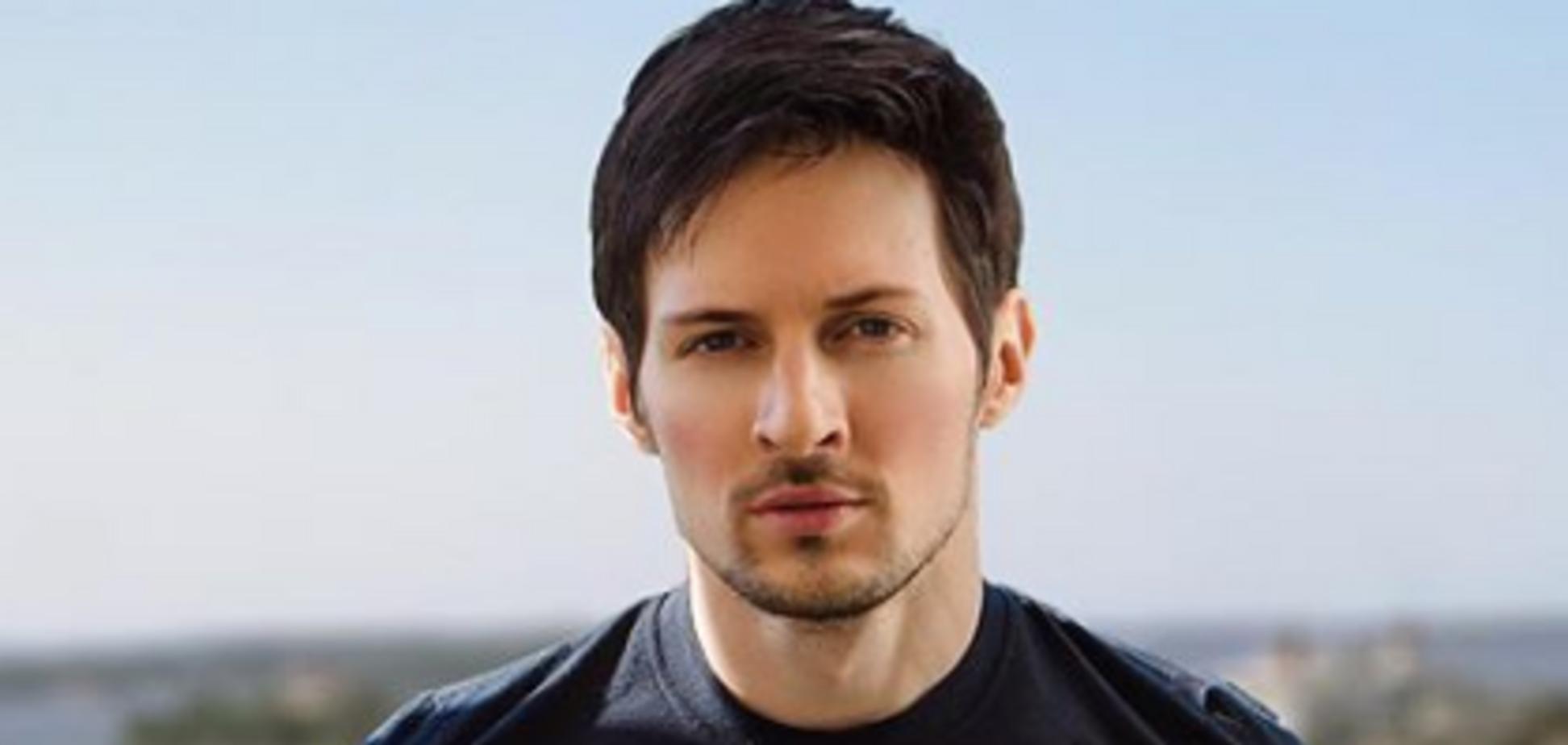 Павел Дуров инвестировал в криптобиржу, которая отмыла миллиарды: СМИ раскрыли детали