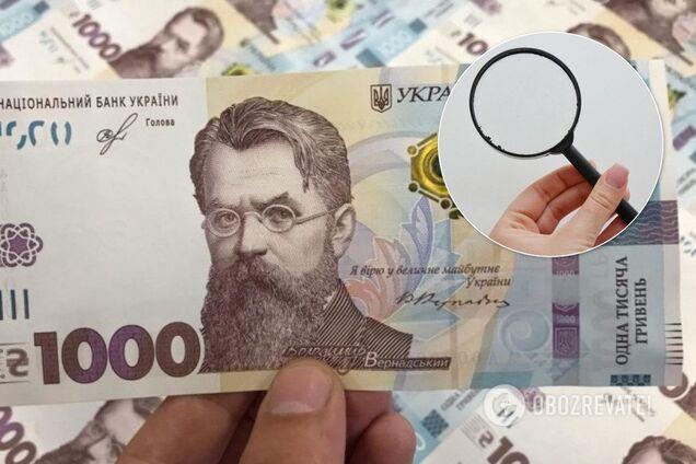 Поддельные 1000 гривен могут появиться к Новому году