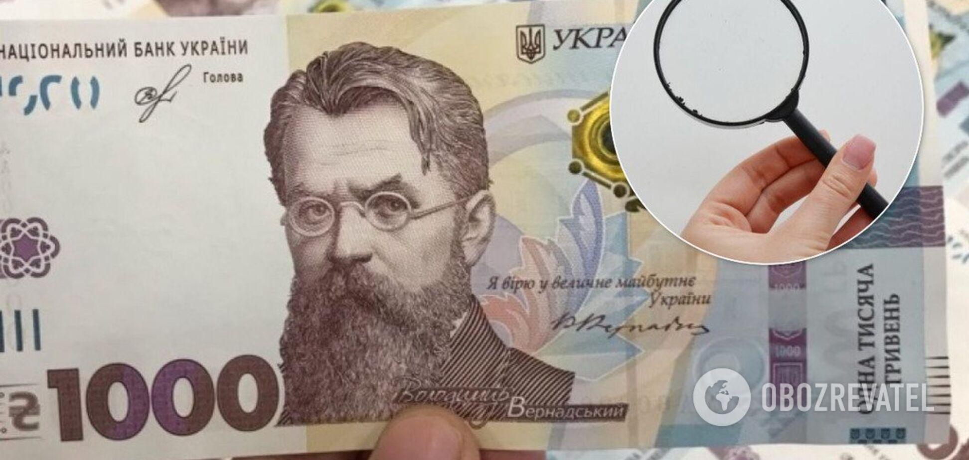 'Уже к Новому году!' Вскрылась опасность новых купюр для украинцев