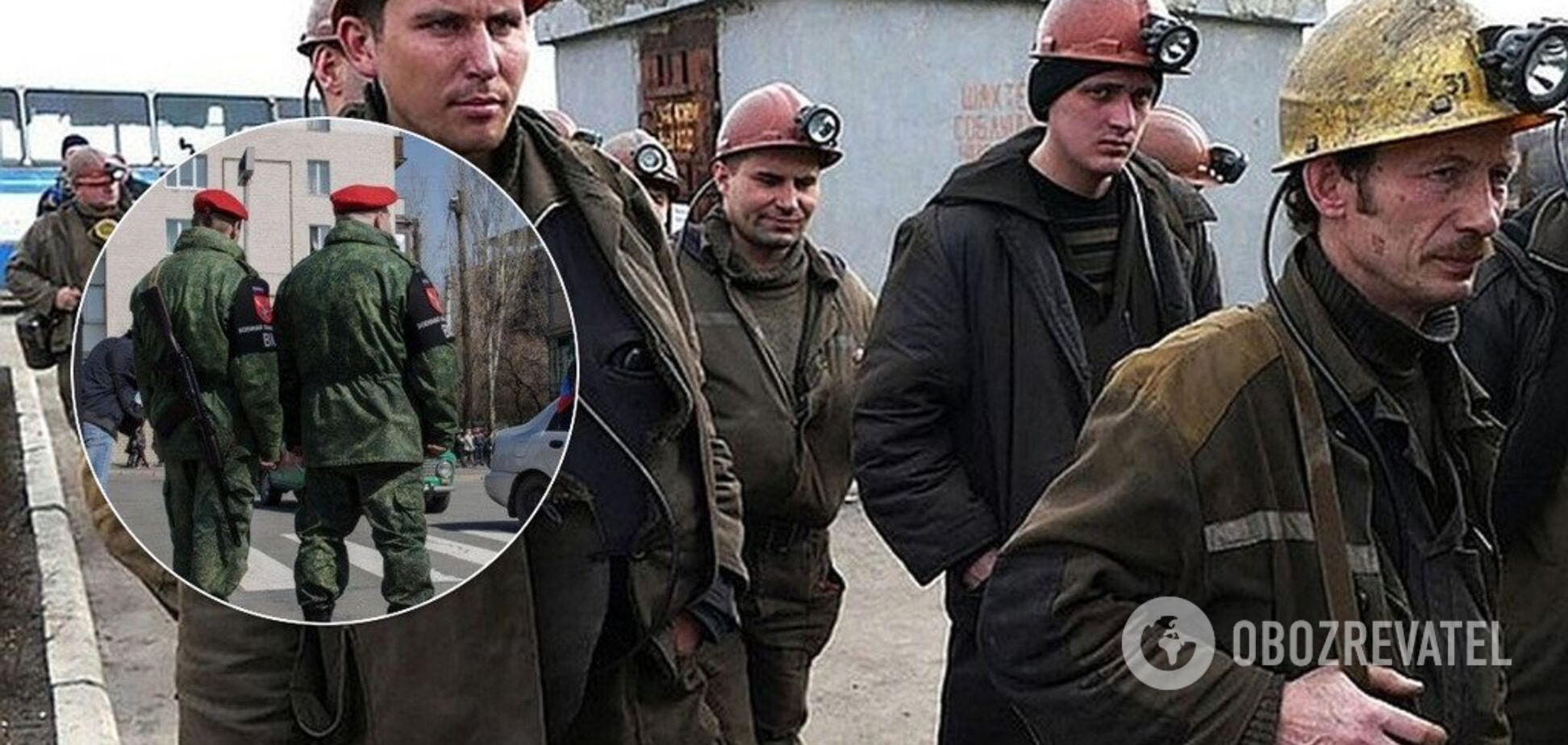 'Денег нет!' На Донбассе боевики уже не могут сдерживать забастовки