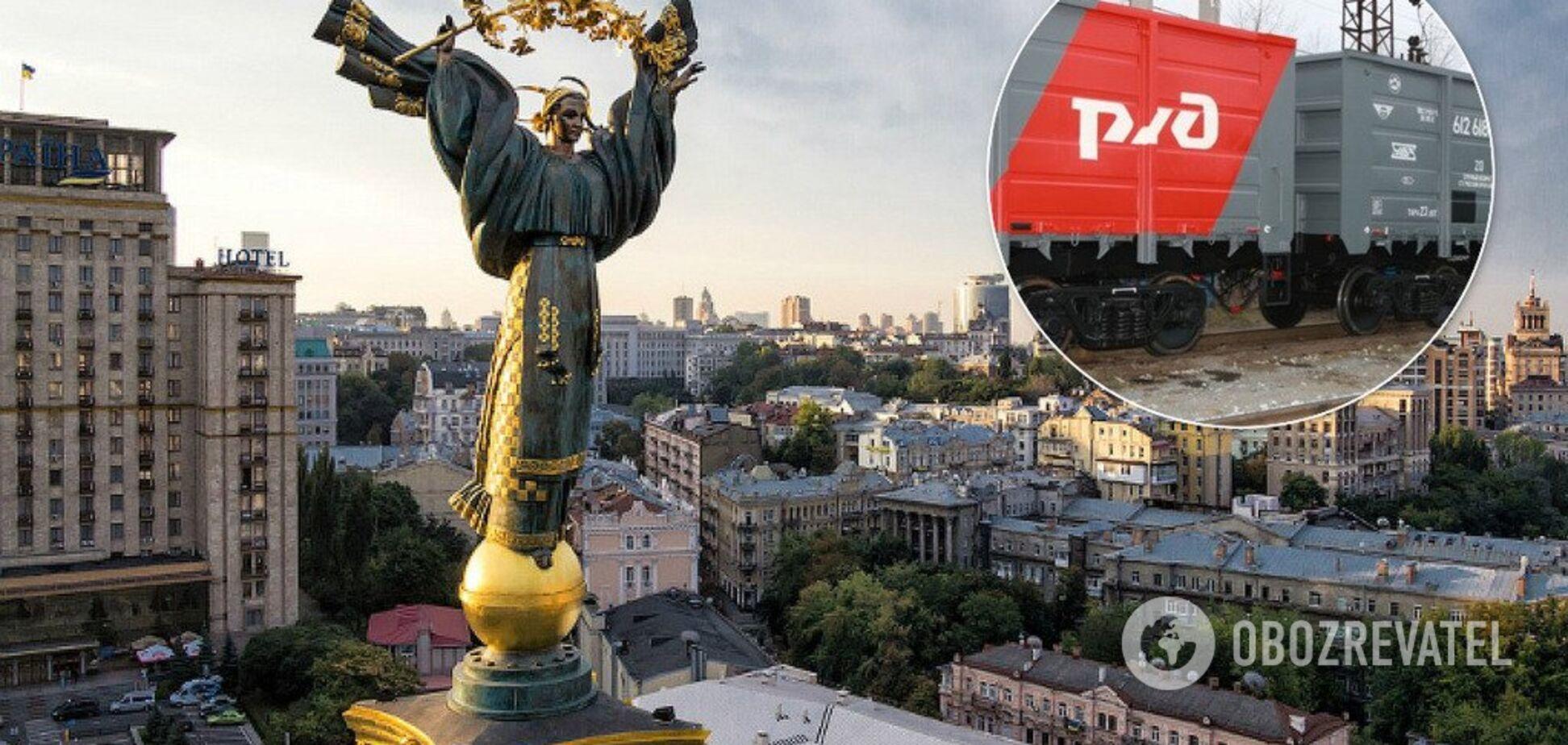 'Торговля на крови?' В сеть попали провокационные факты 'дружбы' с Россией