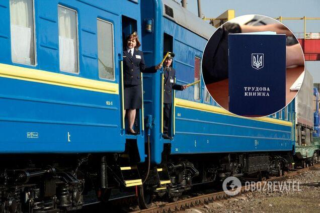 """В """"Укрзалізниці"""" оголосили про масштабне скорочення в 2020 році"""