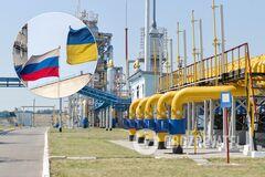 Переговоры Украины и России по газу