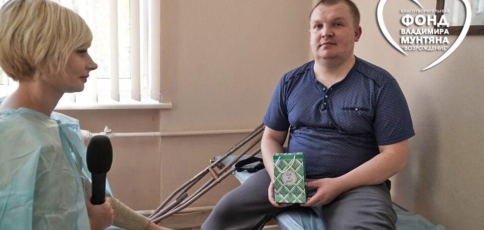 Благотворительный фонд Владимира Мунтяна всегда там, где нужна помощь