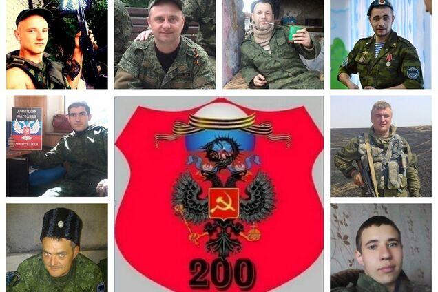 """Потери террористов """"Л/ДНР"""""""