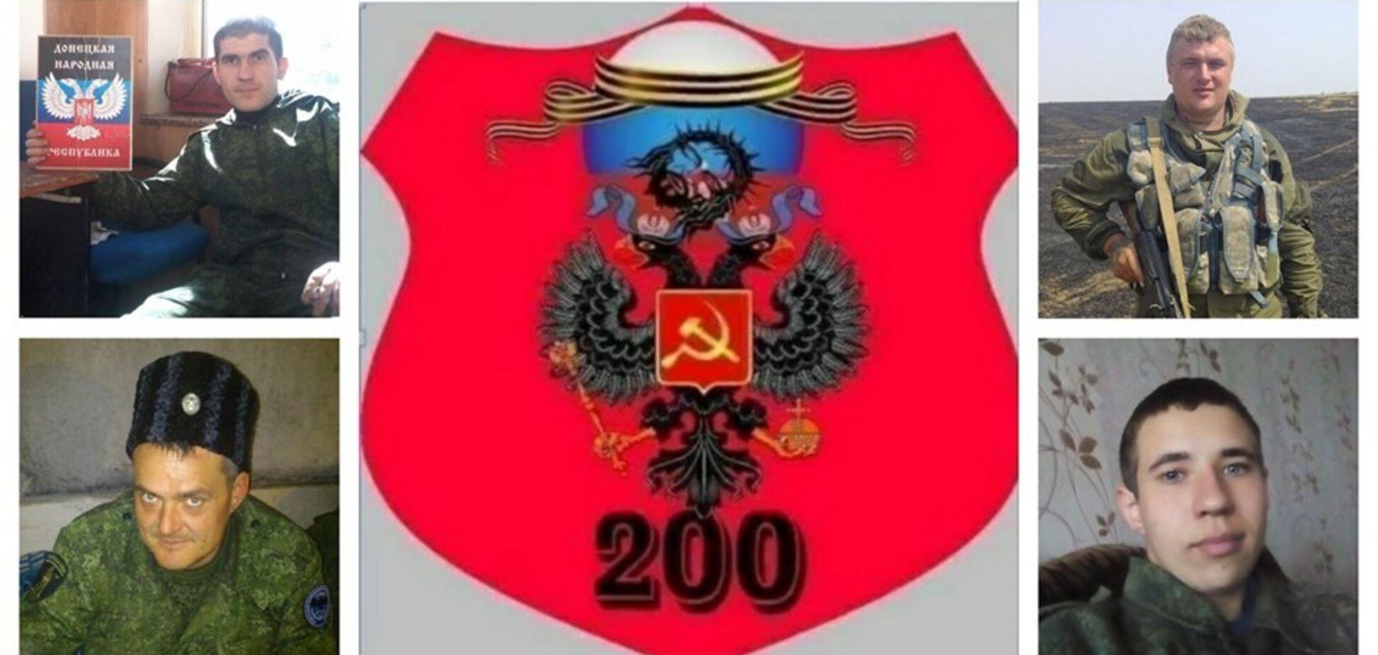 Потери террористов Л/ДНР