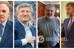 Миллиардная сотня: озвучен список самых богатых украинцев