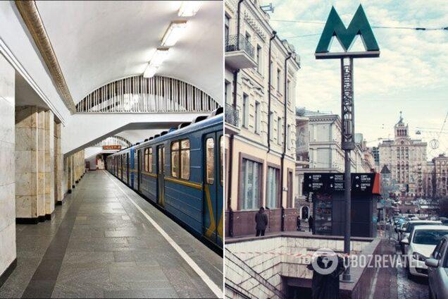 У Києві екстрено закривали три центральні станції метро