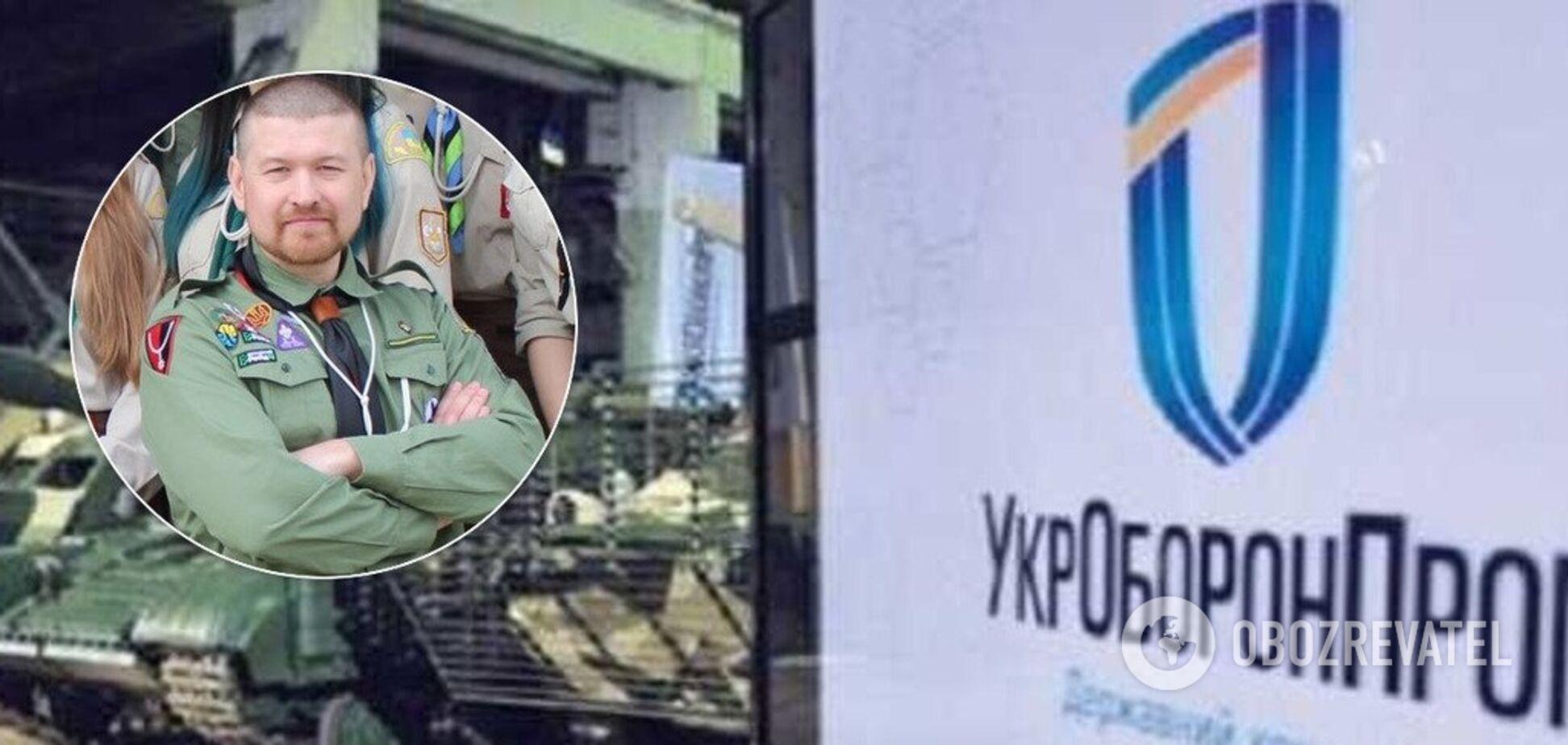 С экс-детектива НАБУ сняли подозрение по делу 'Укроборонпрома'