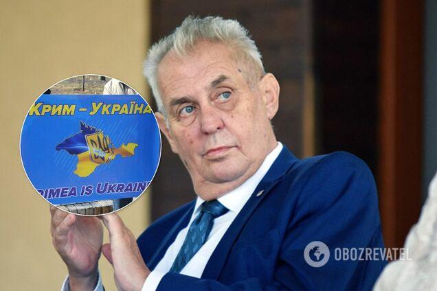 У Чехії оскандалились через Крим: з'явилося пояснення