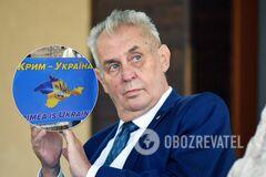 В Чехии оскандалилисьиз-за Крыма: появилось объяснение