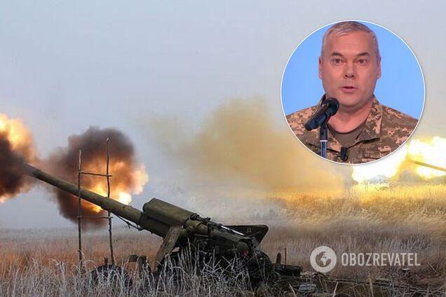 В Генштабе ВСУ оценили обстрелы на Донбассе