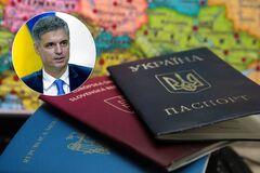 В Україні хочуть ввести подвійне громадянство: Пристайко розкрив важливі нюанси