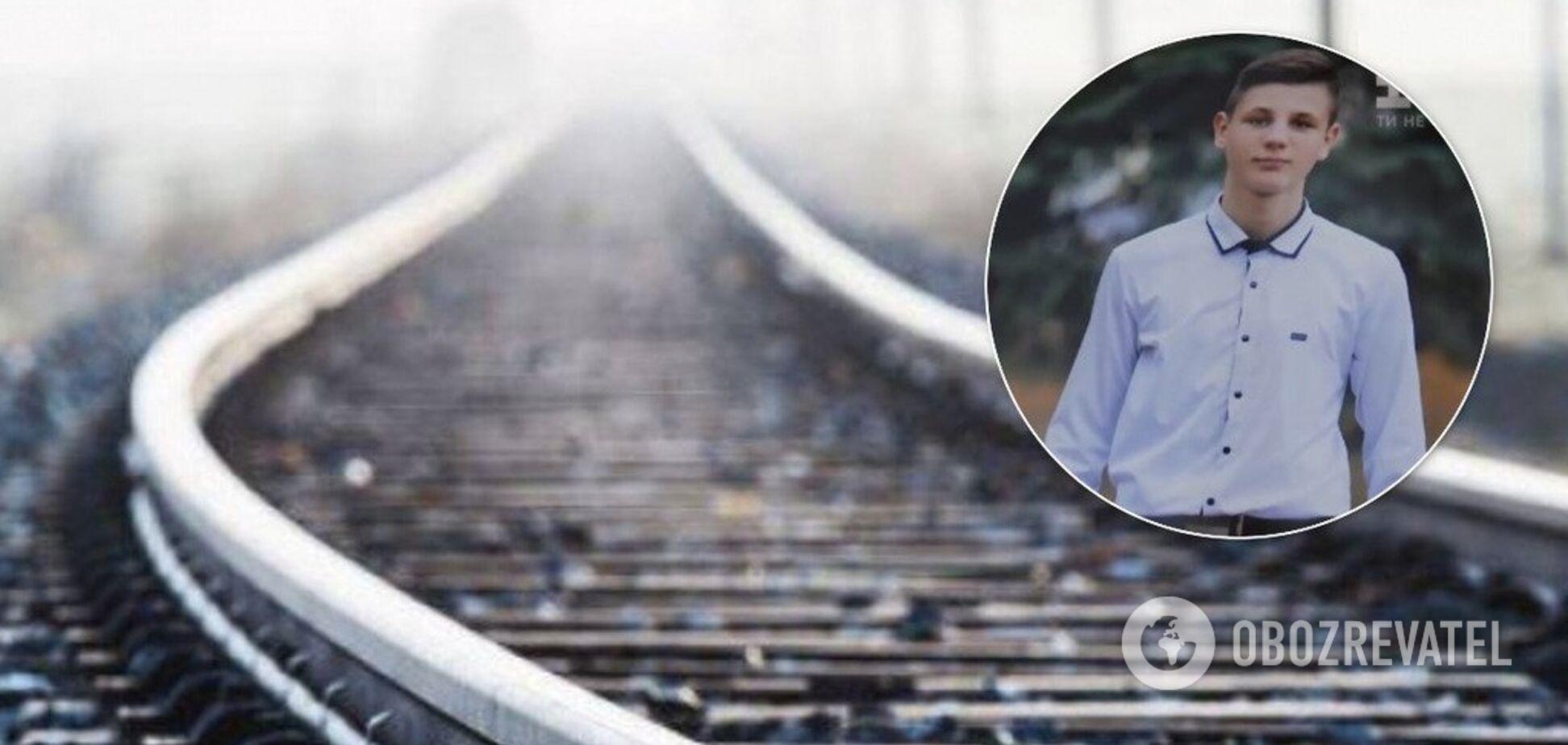 'Следы не от поезда!' Родители привели доказательства убийства 14-летнего подростка из Прилук. Фото