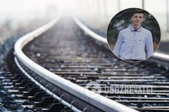 'Сліди не від поїзда!' Батьки навели докази вбивства 14-річного підлітка з Прилук. Фото