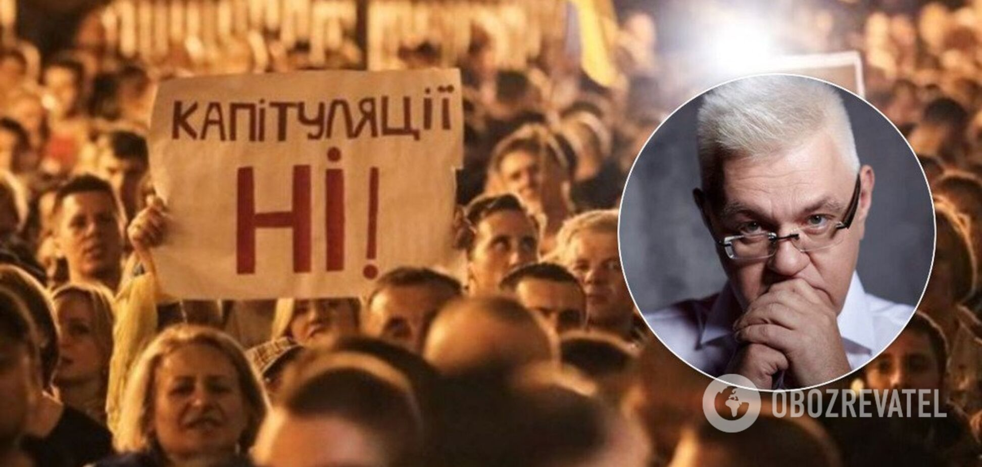 'Разгуливает по Киеву': волонтер поставил Сивохо на место из-за 'воинствующего меньшинства'