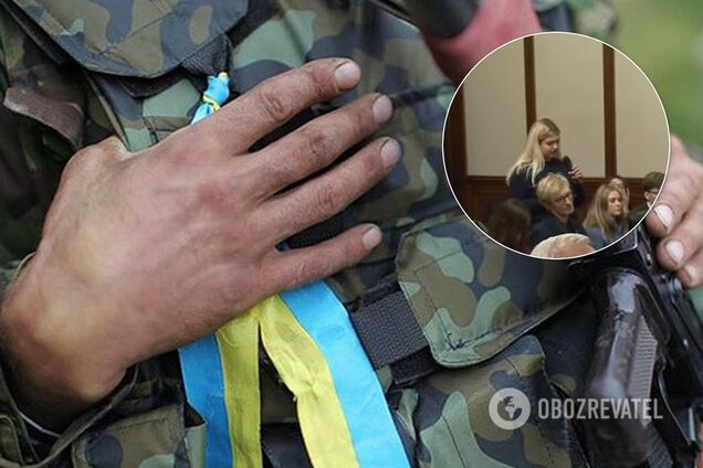 Украинский доброволец