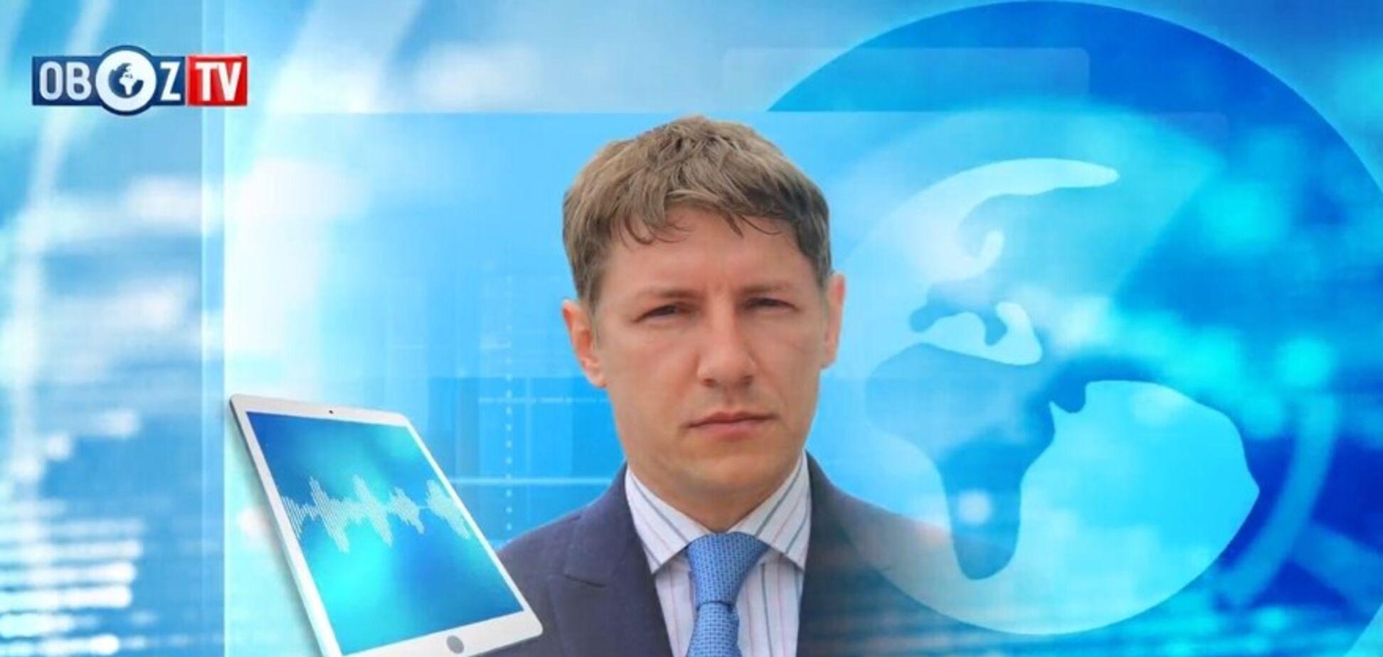 Новий оператор ГТС незалежний від 'Нафтогазу' лише формально: експерт з енергетики
