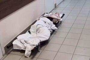 Оставили лежать на полу: в России произошел вопиющий случай в больнице