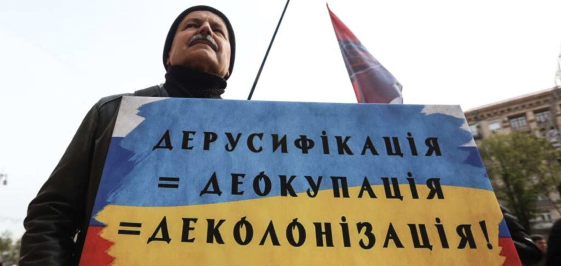 Будь-які розмови про захист російськомовності — тільки крок до поглинання