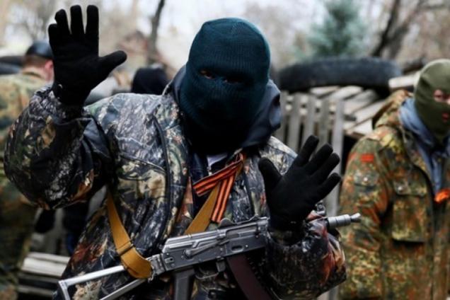 """Террорист """"ДНР"""""""