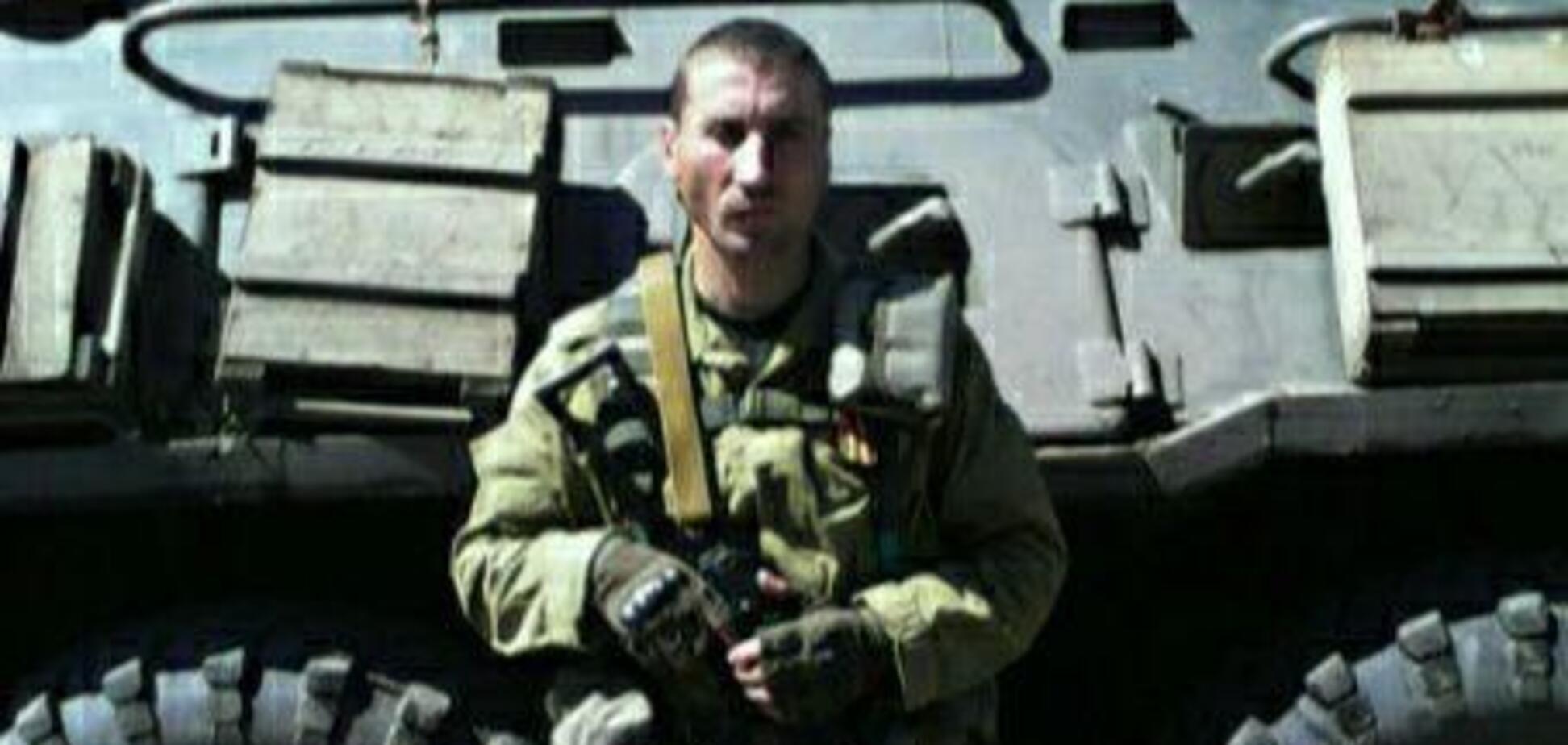 Террорист Петр Коряга