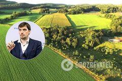 Гончарук наказав створити карту всіх земель України: як це буде