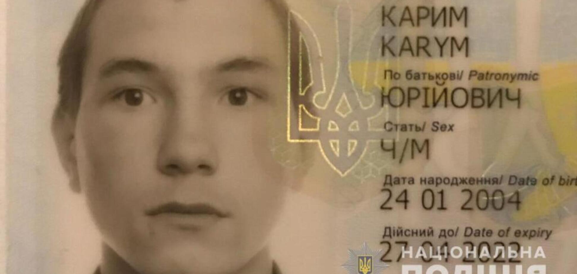 На Дніпропетровщині пропав підліток: фото і прикмети