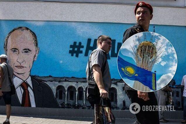 """""""Казахстан темир жолы"""" может стать соответчиком вместе с Россией в международных судах по искам Украины"""