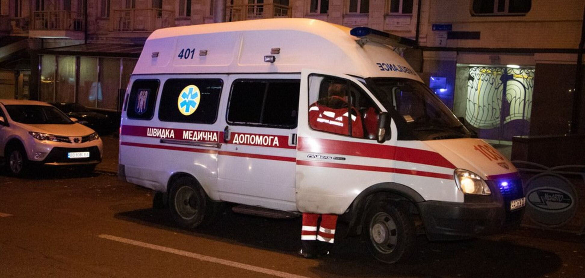 В Киеве парень устроил переполох