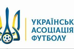 Логотип УАФ/ФФУ